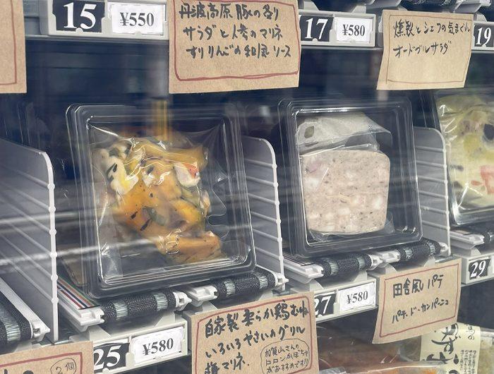 Un distributeur automatique à Kyoto sert une cuisine française de haute qualité à des prix abordables